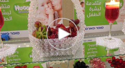 افتتاح معرض نسائي في مجال النحت على الخضراوات والفواكه في طمرة