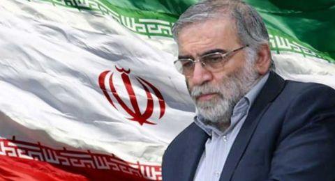 البحرين تندد باغتيال العالم النووي الإيراني محسن فخري زاده