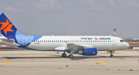 السعودية تتراجع عن منع الطيران الاسرائيلي من استخدام مجالها الجوي