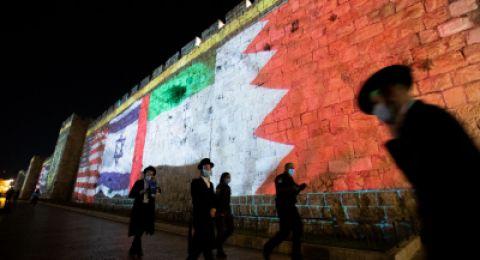وفد بحريني برئاسة وزير الصناعة والتجارة يزور إسرائيل غدًا الثلاثاء
