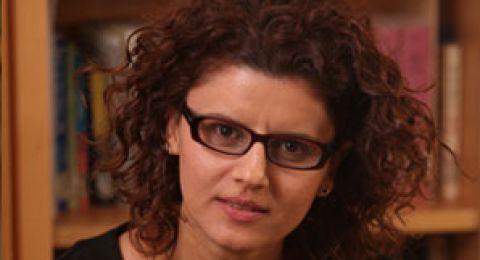مطلوب، رزمة مساعدات اقتصادية للنساء العربيّات