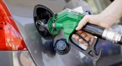 ابتداء من يوم بعد غد الثلاثاء ،ارتفاع اسعار الوقود
