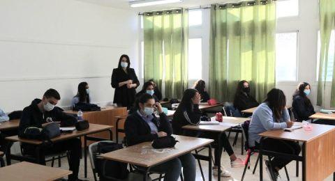 طلاب الثانوية يعودون لمقاعد الدراسة ومجلس محلي كفرقرع يطالب الالتزام بالتعليمات