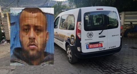 الشرطة تناشد مساعدتها بالبحث عن محمد مساعرة