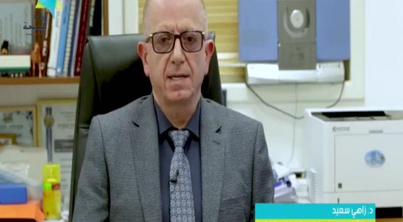 د. زاهي سعيد يجب تلقي التطعيم ضد الانفلونزا