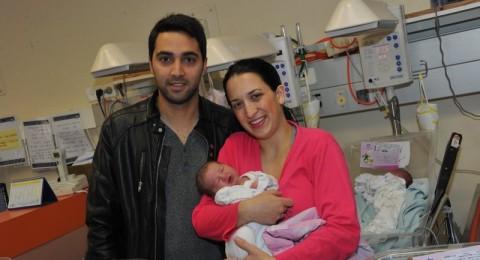 مع بدء العام الجديد: خمسة مواليد جدد في مستشفى الجليل الغربي