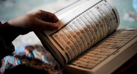 المفتي ينبه إلى وجود خطأ في نسخة من القرآن الكريم