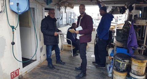 إدارة المنظمة تجتمع بصيادي القلنسوة والتحويق أصحاب المراكب الكبيرة
