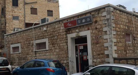 حيفا: