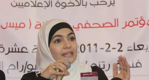 الفنانة ميس شلش: عشقت فلسطين اكثر بعد زيارتي لها وحلمي ان اصلي في الاقصى