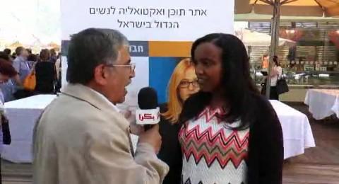 تزازو مازي تؤيد التعاون مع المُبادرات العربياتْ