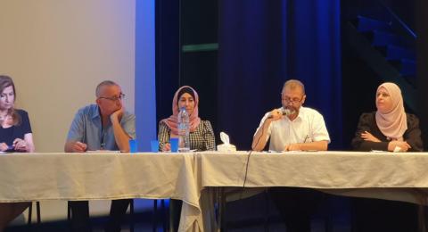 مدى الكرمل يختتم مؤتمره السنويّ لعام 2021