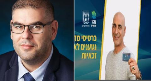 الناصرة، مصعب دخان: لماذا لا يتم توزيع بطاقات المؤن في الناصرة؟