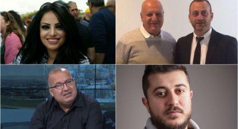 الاعتقالات في المجتمع العربي ..