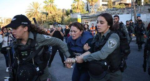حراك صحافيات ضد العنف