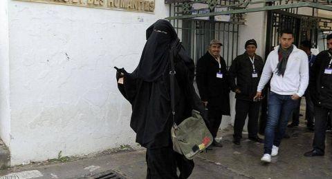 رسميا.. تونس تحظر النقاب في الأماكن العامة