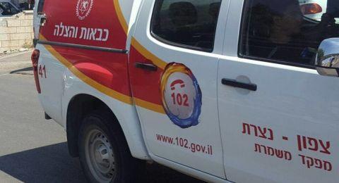 الناصرة: حريق في شقة سكنية وإصابة 5 نساء