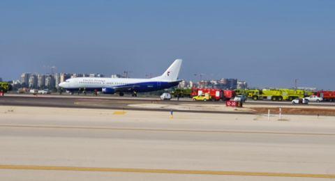 حالة تأهب قصوى في مطار 'بن غوريون'، الطائرة تهبط بسلام
