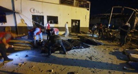 ليبيا: عشرات القتلى والجرحى بغارة على مركز للمهاجرين في طرابلس