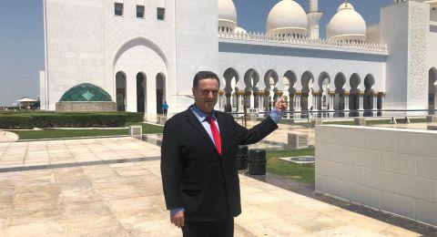 وزير خارجية إسرائيل يزور الإمارات
