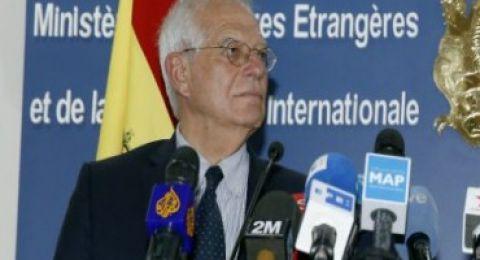 خيبة أمل في إسرائيل من تعيين وزير الخارجية الجديد في الاتحاد الأوروبي