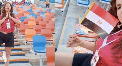 """سما المصري بـ """"الهوت شورت"""" على استاد مباراة مصر وجنوب افريقيا"""