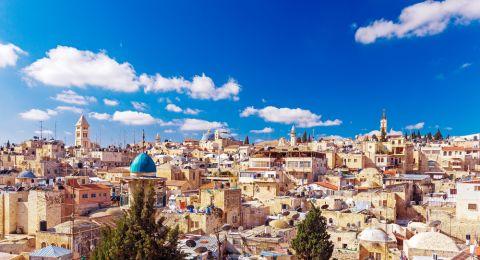 الأزهر يندد بمشروع إسرائيل الجديد في القدس