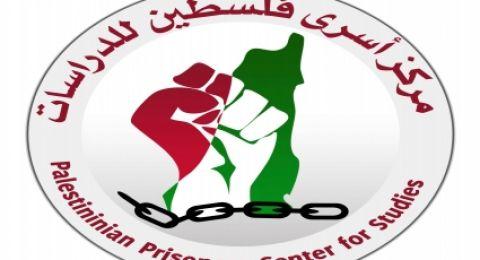70 حالة اعتقال لنساء وفتيات خلال النصف الاول من العام الحالي