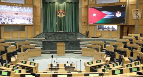 انسحاب وفد برلماني اردني من مؤتمر بسبب الوفد الاسرائيلي