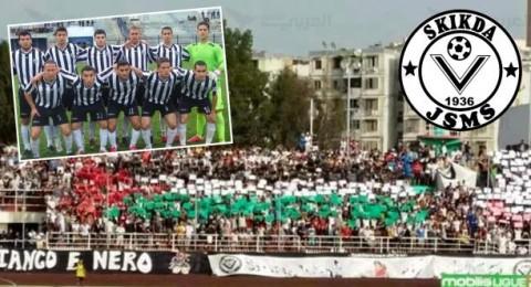 جماهير جزائرية تتضامن مع فلسطين بـ