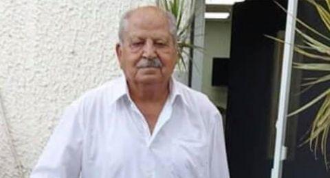 الطيرة: وفاة المربي ابراهيم عراقي، والد المحامي سامح عراقي