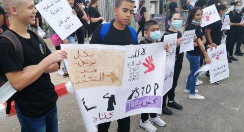 طلاب مدرسة يافا المستقبل يحتجون ضد جرائم القتل والعنف