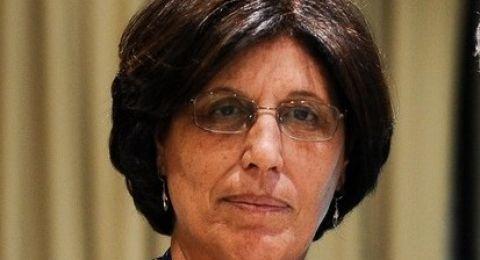 تعيين البروفيسور فادية ناصر ابو الهيجا رئيسة لقسم التربية في جامعة تل أبيب