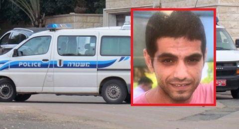 الشرطة تناشد بالبحث عن أمير حلبي