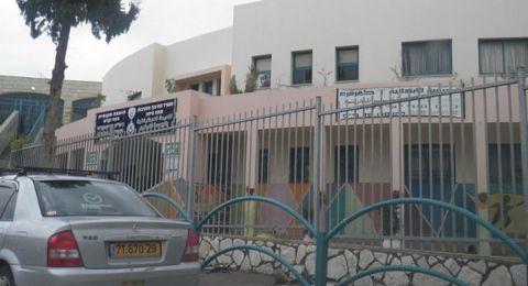 كفر قرع: إغلاق مدرسة الحكيم الابتدائية بعد إصابة معلمة بفايروس كورونا
