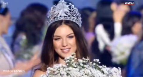 تفاصيل واقعة اختفاء تاج ملكة جمال لبنان 2018.. لن تصدقوا سعره!