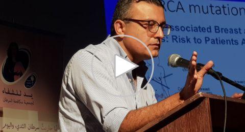 د. سالم بلان : حتى الآن لم يكتشف الجين المسؤول عن العامل الوراثي لسرطان الثدي لدى النساء العربيات