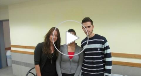 لجنة الطلاب العرب في