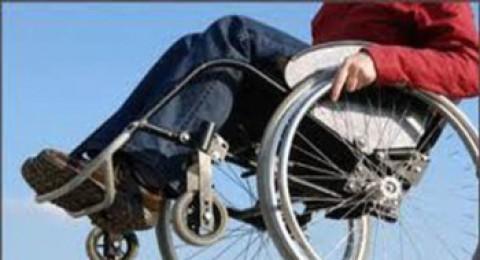 زيادة ألف شيكل لمخصصات الأولاد ذوي الإعاقات الشديدة