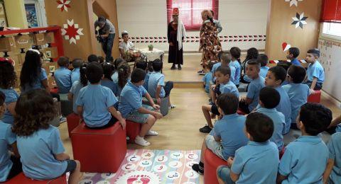 وزارة التّربية تستثمر في مجال الفنون في المدارس الابتدائيّة