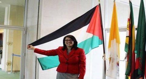 النائب الفلسطينية