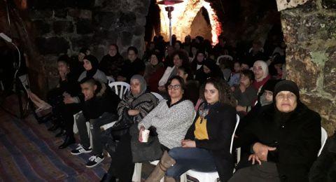 العشرات في أمسية راقية في بيت الاقواس اللد