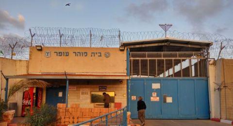 نادي الأسير: الاحتلال بدأ بتنفيذ إجراءات جديدة ضد الأسرى