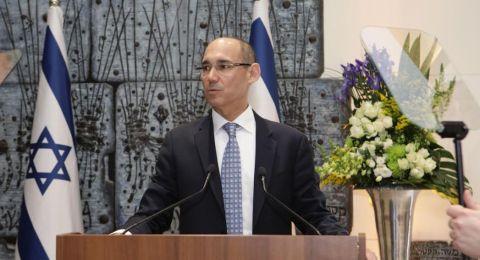 خطاب محافظ بنك إسرائيل الجديد، بروفيسور امير يرون، في حفل تعيينه للمنصب الذي أقيم في بيت رئيس الدولة