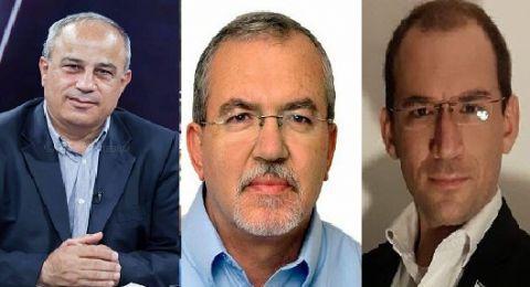 كيف يرى محللون انفصال غباي عن ليفني؟ وما مصير اليسار الإسرائيلي؟