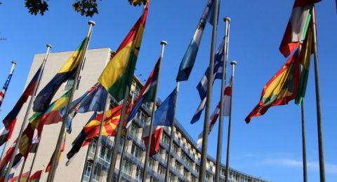 انسحاب اسرائيل رسميا من اليونسكو