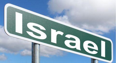 بنهاية 2018.. عدد سكان اسرائيل 8 مليون و972 ألف نسمة
