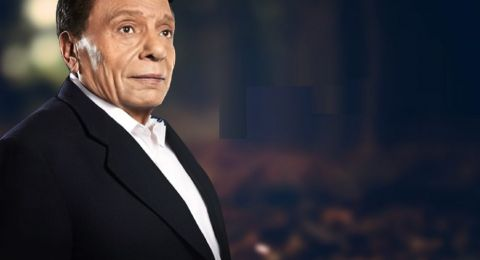عادل امام يوجه هذه النصيحة الى المصريين في الـ 2019!