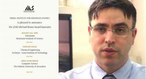 البروفيسور حسام حايك يصنف في قائمة ال 16 شخصية إسرائيلية الاكثر تأثيرا في العالم