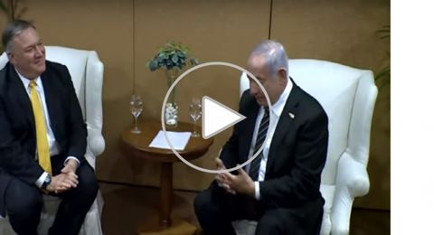 نتنياهو يلتقي بوزير الخارجية الأمريكي بومبيو في برازيليا